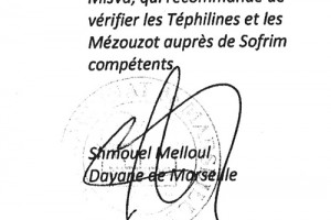 Recommandation Rav Melloul, Marseille, Sofer et vérificateur Téfilines, mézouzot, Sefer Torah, Beth haketiva