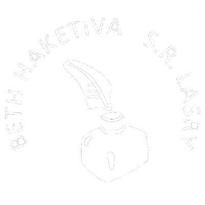 Beth Haketiva
